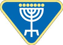 brevet_judaisme