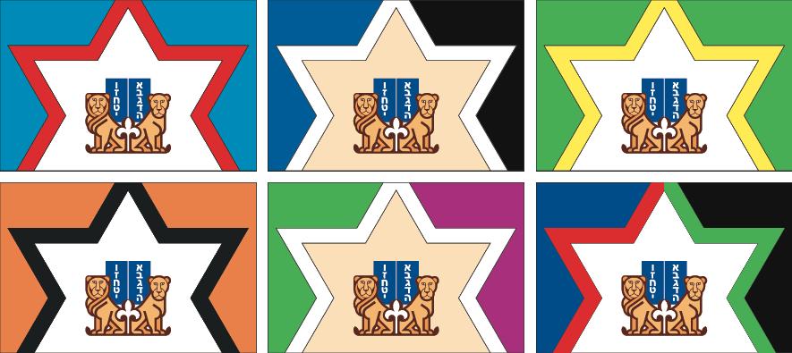 EEIF_drapeaux_GL